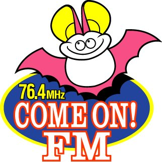 COME ON! FM - カモンFM